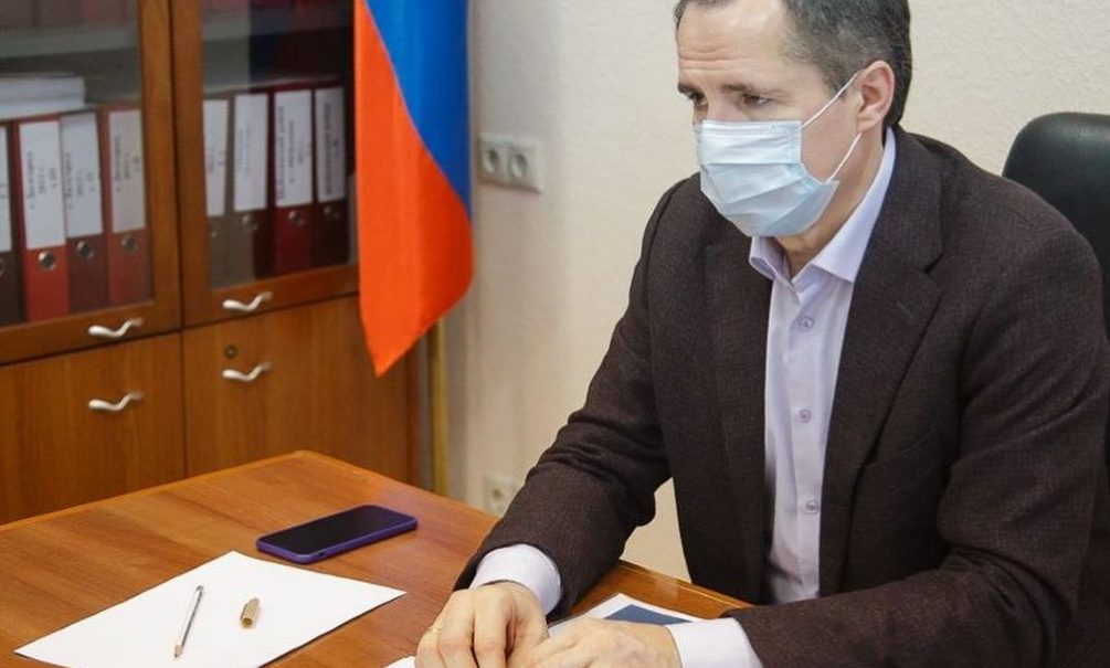 Глава Белгородской области три месяца не может записаться на прием к самому себе