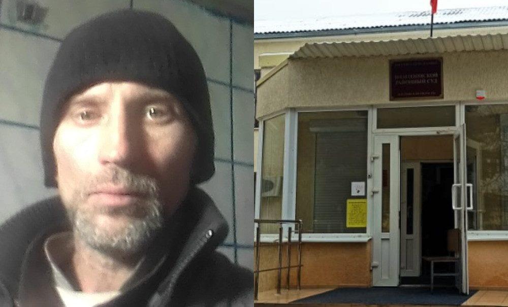 Шоу с бензином и зажигалкой в суде Волгодонска привели подсудимого в больницу вместо тюрьмы