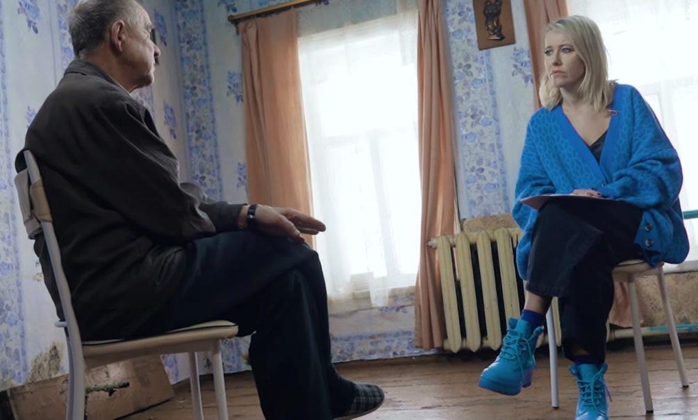«Ее надо трахать, а ты ее душишь»: скопинский маньяк рассказал Собчак о сексе и любви