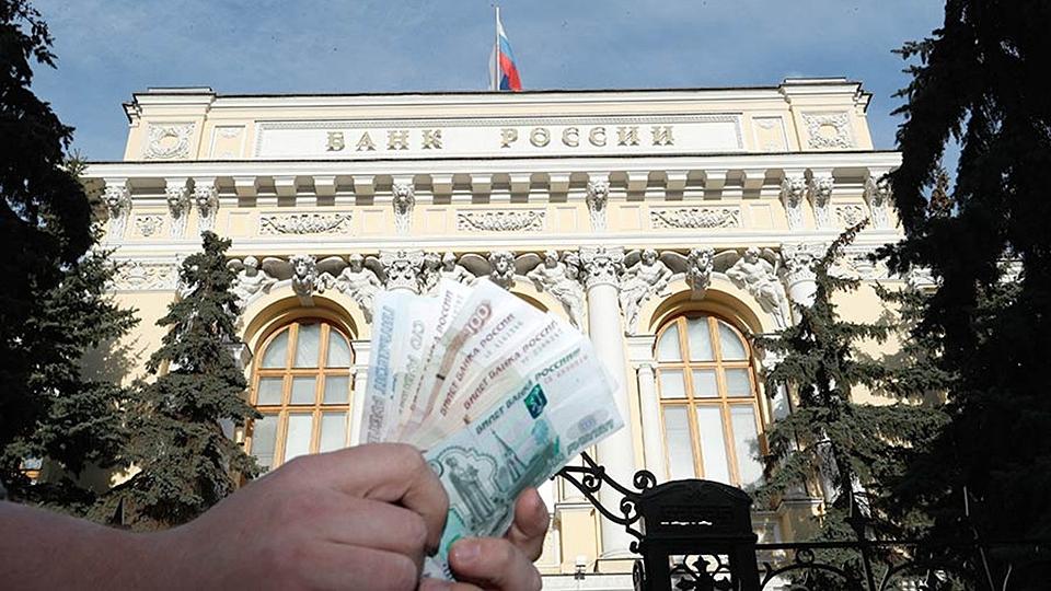Модернизация рублей: ЦБ России задумал денежную реформу