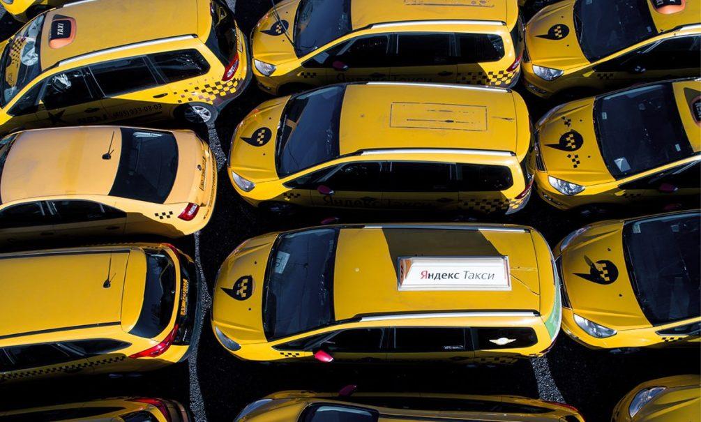 Яндекс запускает аналог «больничных» для курьеров и водителей такси