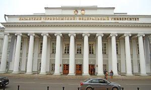 Момент обрушения потолка в Казанском университете был снят на видео