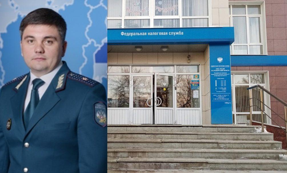 Глава УФНС по Оренбургской области попал в поле прокуратуры