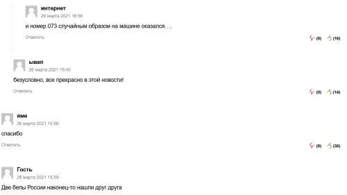 «Награда нашла героя»: внедорожник единоросса провалился в яму в центре Ульяновска