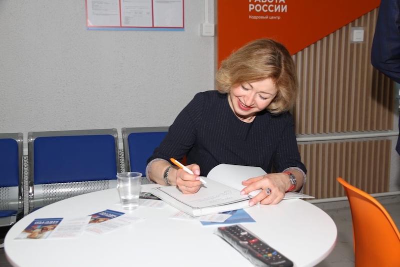 Башкирская чиновница нашла корень зла - в безработице виноваты пособия