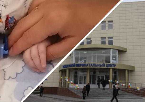 «Фаршированный младенец» в Ростове подтвердил версию о системных манипуляциях со статистикой младенческой смертности