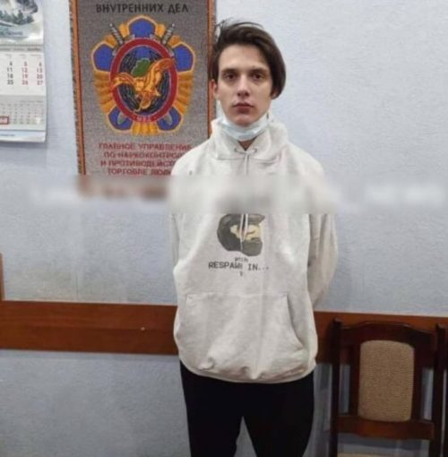 Новый поворот в деле о наркотиках: Тима Белорусских признал свою вину