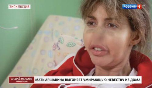 «Она хотела уничтожить меня и моих детей»: Алиса Аршавина о порче от бывшей свекрови