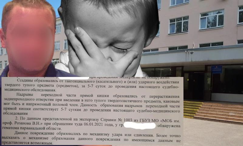 «Бордель для педофилов-извращенцев»: мама изнасилованного ребенка-инвалида рассказала о подмосковной больнице