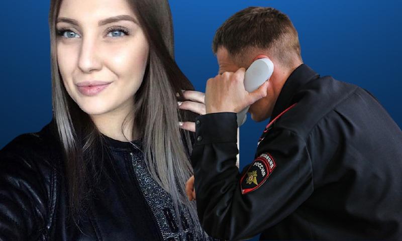 Почему полиция не ехала, пока в Кемерово три часа убивали девушку: СМИ опубликовали переговоры из дежурной части