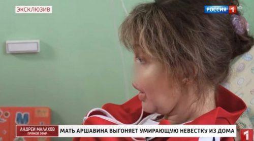 Экс-супруга Аршавина впервые встретилась с журналистами после комы