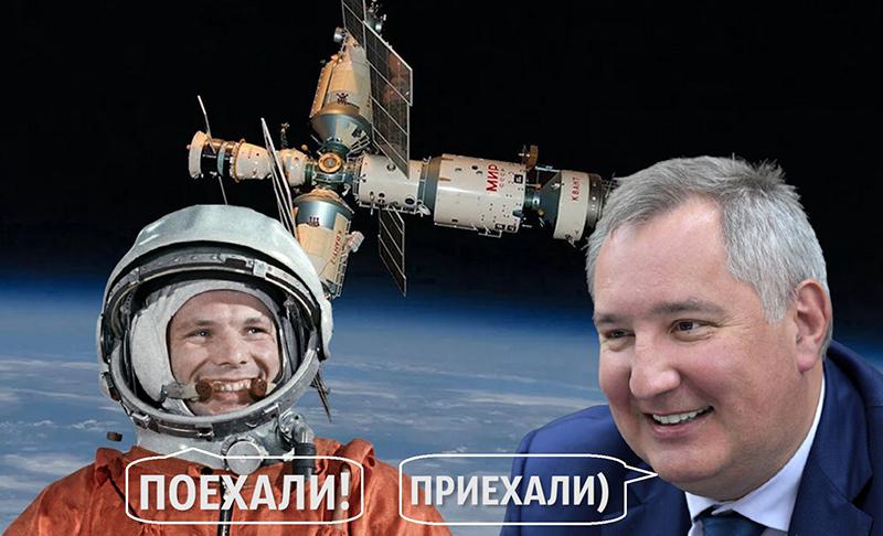 Как Россию опустили с космического Олимпа