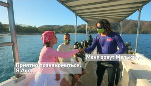 Солистка Artik & Asti едва не сорвала съемки «Орла и решки» из-за гидрофобии