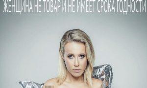 «Не имеет срока годности»: Дмитрий Исхаков поддержал фотопроектом женщин 45+