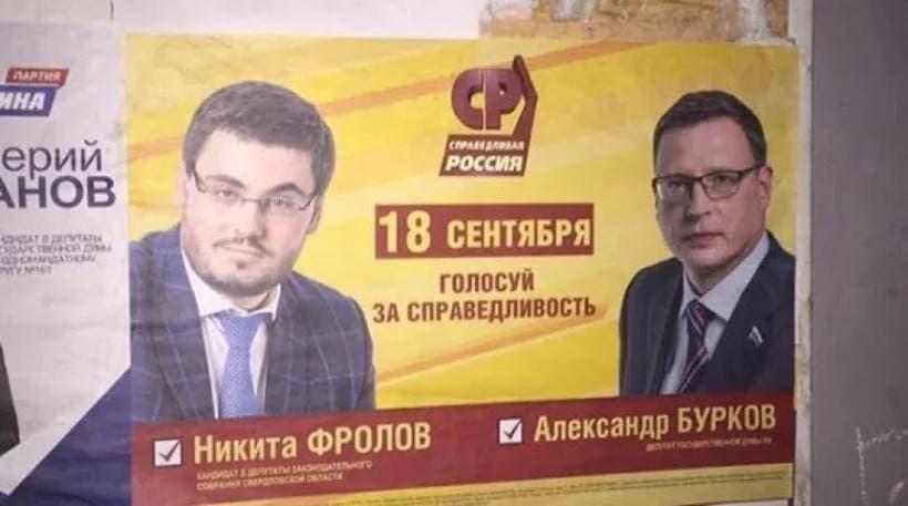 Даже диплом сожителю — и то за взятку: что накопало следствие на протеже омского губернатора