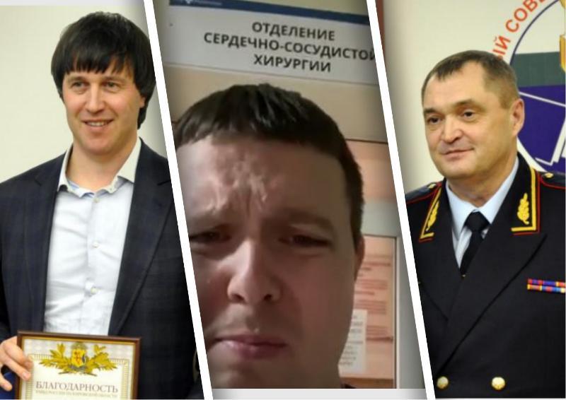 Пилота, выдавшего секреты кировского олигарха, пришли «брать» прямо с операции в больнице