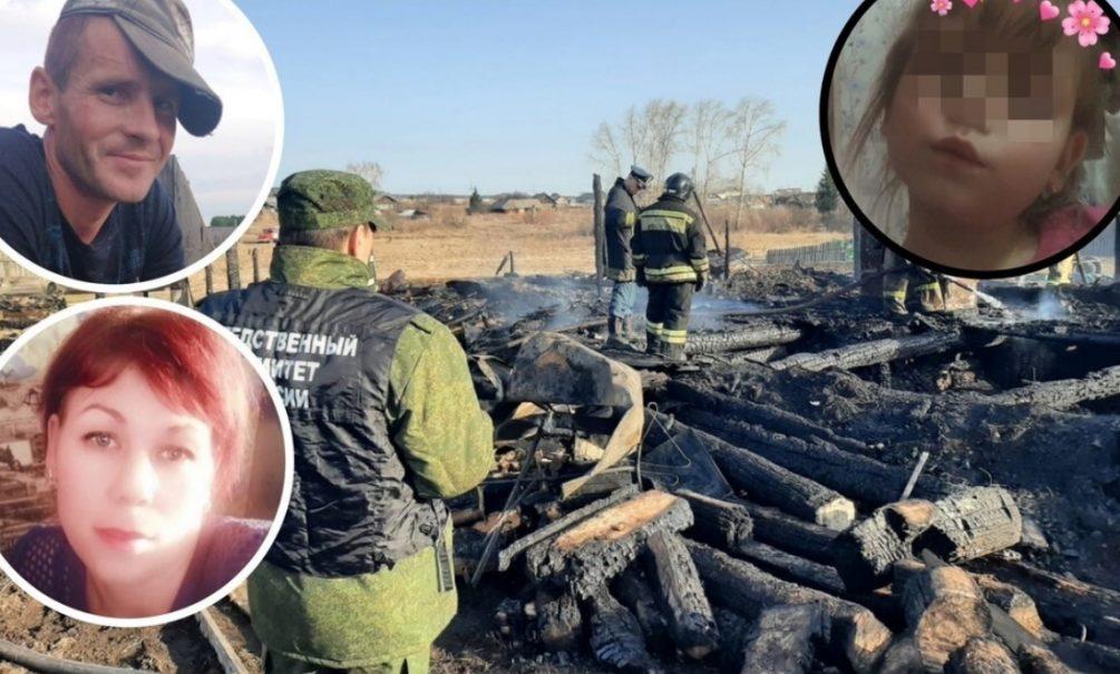 Пятеро детей сгорели вместе с домом, купленным на маткапитал. Их мать с сожителем и двумя малышами выжили