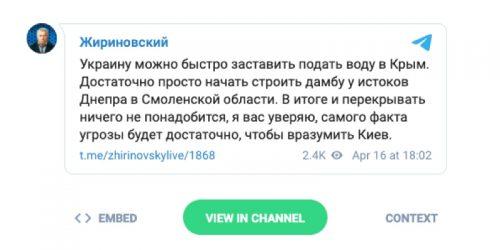 Жириновский предложил перекрыть Днепр, чтобы вернуть воду в Крым - Блокнот Россия