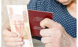 СМИ: Путин повысит пенсии только некоторым работающим россиянам