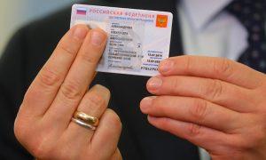 В МВД назвали главные отличия электронного паспорта от обычного