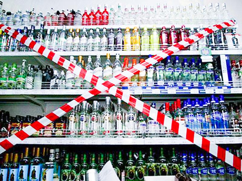 Минздрав собирается поднять возраст продажи крепкого алкоголя