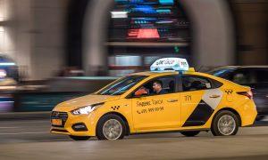 Выручка партнеров Яндекс.Такси в 2020 году составила 300 млрд рублей