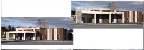 Санитарно-защитная зона крематория составит 1000 метров