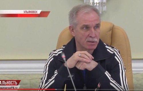 Расхотел быть губернатором: глава Ульяновской области ушел в отставку