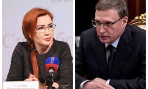 Замминистра ЖКХ из команды омского губернатора арестовали за взятку 2 млн руб