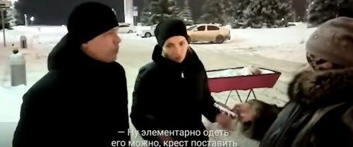 Анна Плотникова больше двух недель не могла похоронить бывшего мужа, поэтому привезла тело усопшего к зданию, где находится администрация губернатора Самарской области и региональный кабмин
