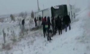 В Турции разбился автобус с российскими туристами. Есть жертвы