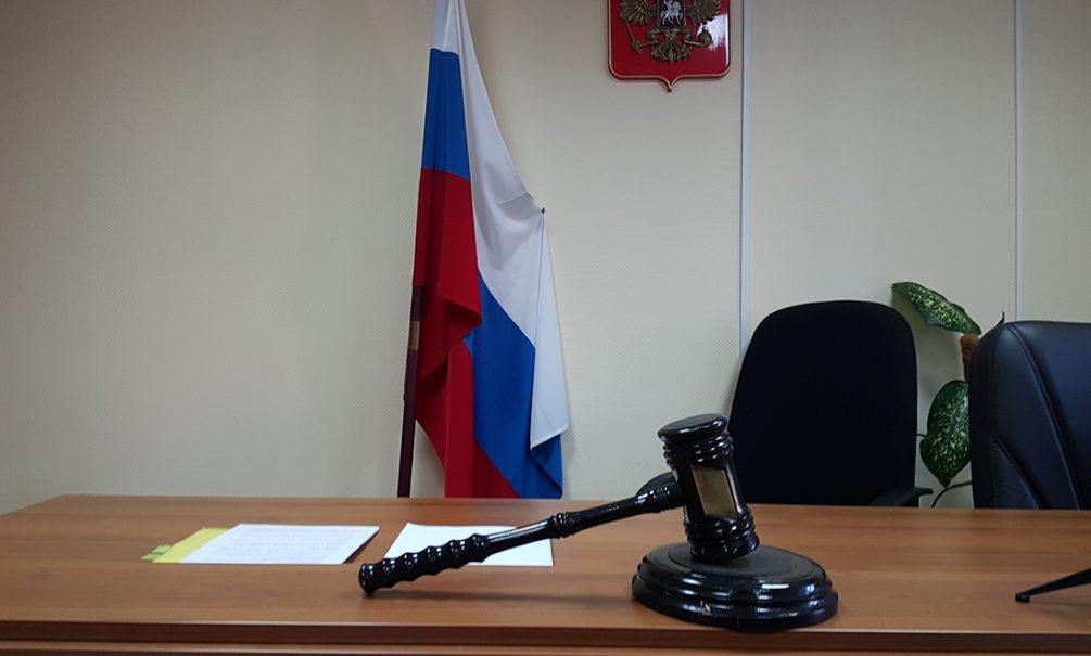 Краснодарский суд вынес решение, опираясь на интернет-публикации компромата