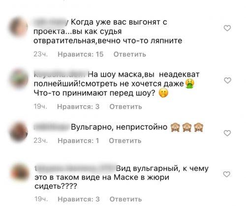 «Как в борделе»: Регину Тодоренко раскритиковали за вульгарный образ на шоу «Маска»