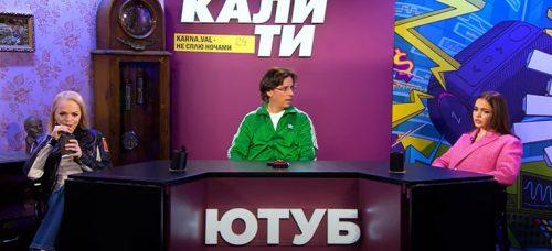 «Ты ни в одну ноту не попала!»: Долина устроила скандал со звездой TikTok на шоу Галкина