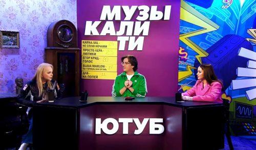 «Да кто ты такая, чтобы запрещать?»: Соболев раскритиковал позицию Долиной в скандале с Карнавал