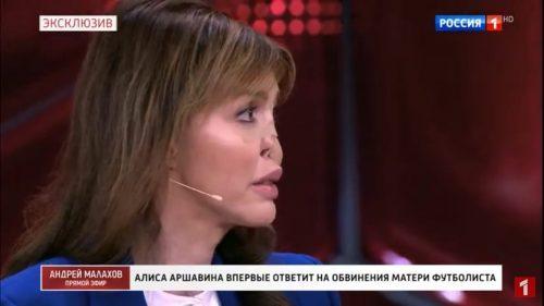 Мать Аршавина обвинила невестку в краже денег и употреблении наркотиков