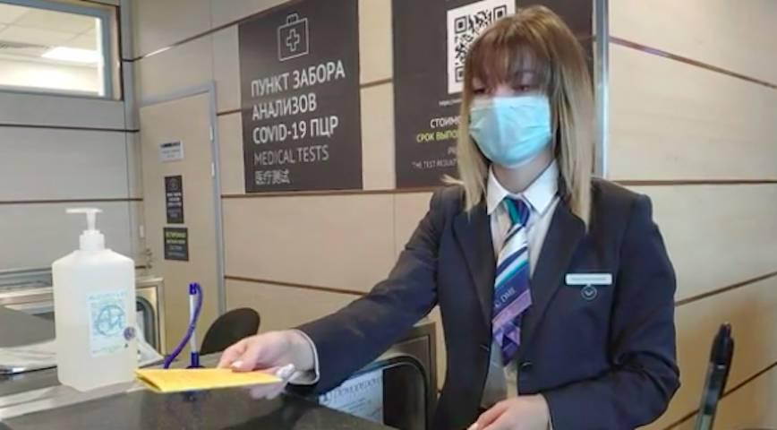 В московском аэропорту стали выдавать ковид-паспорта. Рассказываем, как их получить