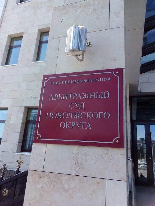 Кассацию в Казани рассмотрели стремительно. Судьи отвели каждой стороне по 10 минут на выступление