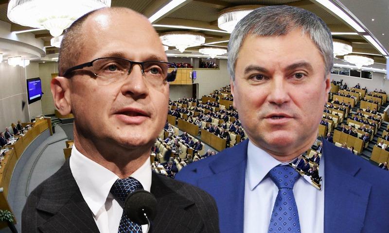 Битва за Госдуму: Володин против Кириенко