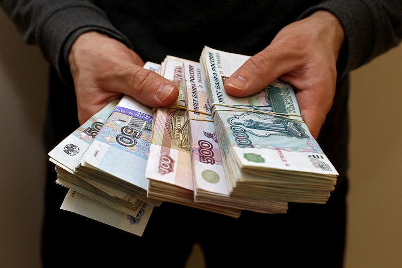 Россиянам спишут долги на 1,6 миллиарда рублей