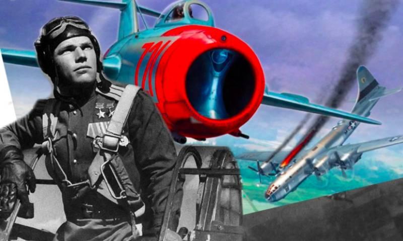 """""""Черный четверг"""" ВВС США: 70 лет назад советские асы в Корее разбили американцев"""