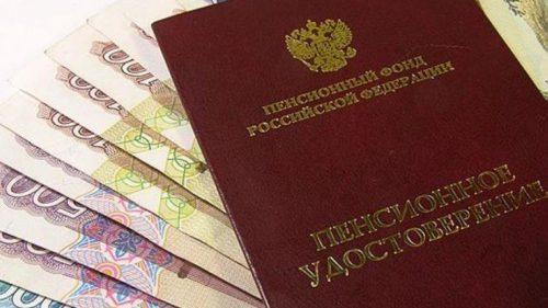 Штрафы за нарушение ПДД взлетят, пенсии пересчитают: 8 новаций, которые уже в мае изменят жизнь россиян