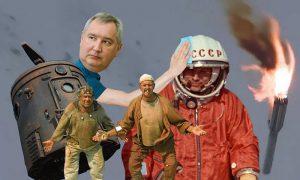 Прости, Юра! Мы всё «кю» - как СССР превратили в планету Плюк