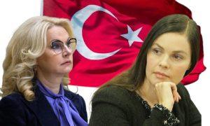 Телеведущая Андреева обвинила Голикову во лжи: россиян из Турции не вывезли