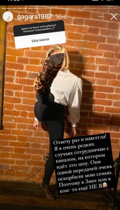 «Они очень оскорбили мою семью»: Полина Гагарина наотрез отказалась сниматься на НТВ