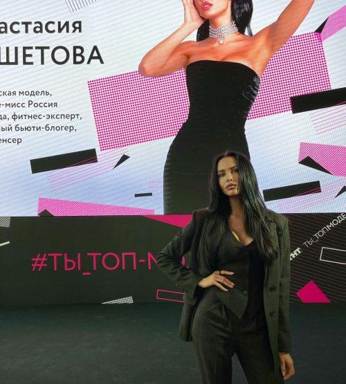 «Шоу должна вести русская топ-модель, а не телка из Instagram»: Маша Малиновская высмеяла Решетову