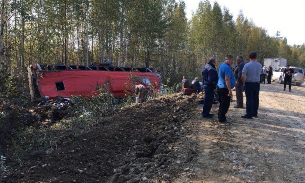 Из-за смертельного ДТП с автобусом в Хабаровском крае вводят режим ЧС