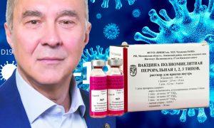 Российская вакцина от полиомиелита защищает от коронавируса, доказали ученые