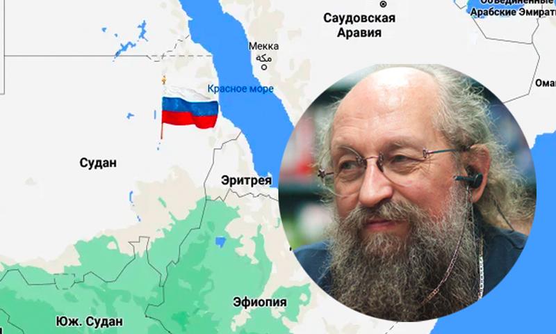 Россия обязана защитить свою базу в Судане, уверен Вассерман
