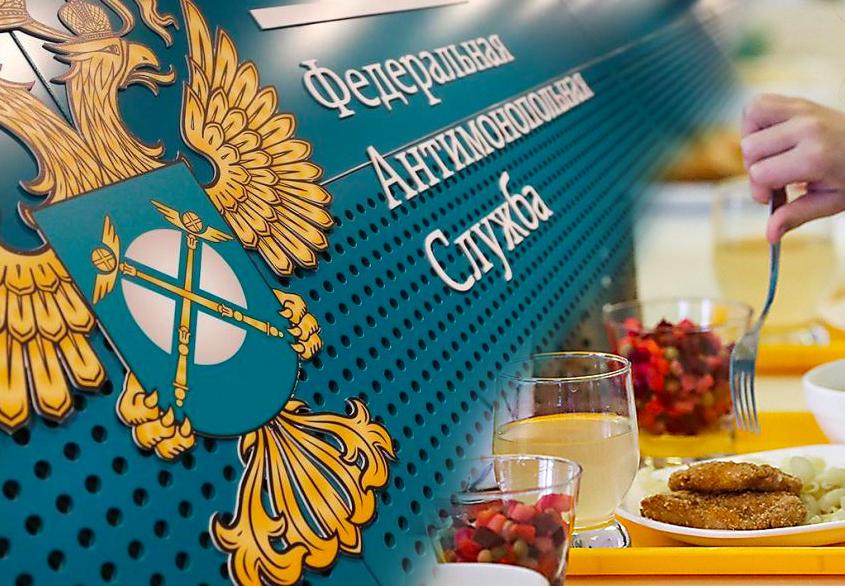 Расследования о петербургских картелях привлекли внимание Союзсоцпита